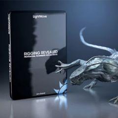 LightWave: Rigging Revealed - TUTLWRR