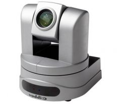 Vaddio 999-6950-000 Vaddio ClearVIEW HD-20