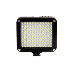 Ikan ILED120 Daylight Flood LED Light