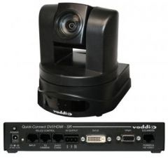 Vaddio 999-6986-000 ClearVIEW HD-20SE QDVI System