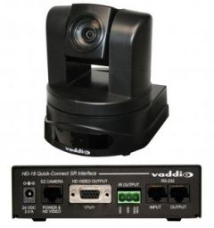 Vaddio 999-6985-000 ClearVIEW HD-20SE QSR System