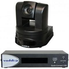 Vaddio 999-6989-000 ClearVIEW HD-20SE QUSB System
