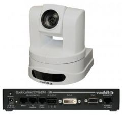 Vaddio 999-6986-000AW ClearVIEW HD-20SE AW QDVI System