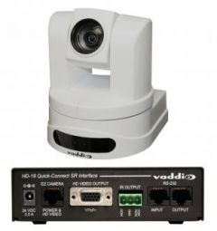 Vaddio 999-6985-000AW ClearVIEW HD-20SE AW QSR System