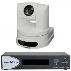 Vaddio 999-6989-000AW ClearVIEW HD-20SE AW QUSB System