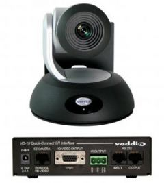 Vaddio 999-9905-000 RoboSHOT 12 QSR System