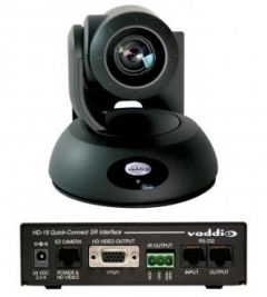 Vaddio 999-9915-000W RoboSHOT 30 QSR System